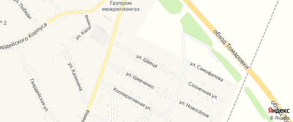 Улица Швеца на карте поселка Томаровка с номерами домов