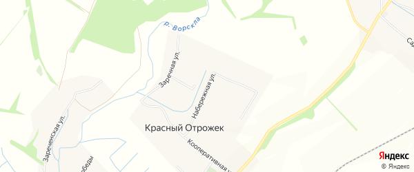 Карта села Красного Отрожка в Белгородской области с улицами и номерами домов