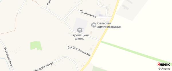 Школьный переулок на карте Стрелецкого села с номерами домов