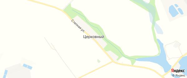 Карта Церковного хутора в Белгородской области с улицами и номерами домов