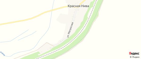 Улица Матросова на карте села Красной Нивы с номерами домов