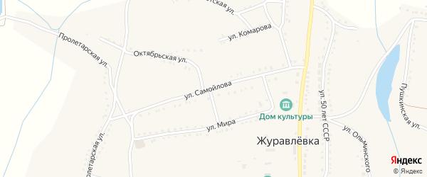 Улица Самойлова на карте села Журавлевки с номерами домов