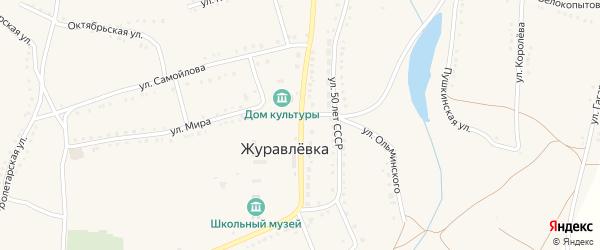 Коммунистическая улица на карте села Журавлевки с номерами домов