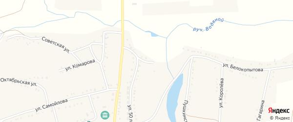 Улица Черняховского на карте села Журавлевки с номерами домов