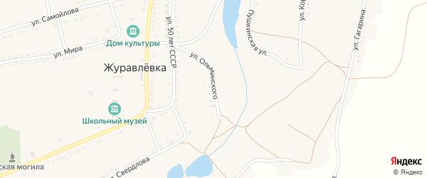 Улица Ольминского на карте села Журавлевки с номерами домов