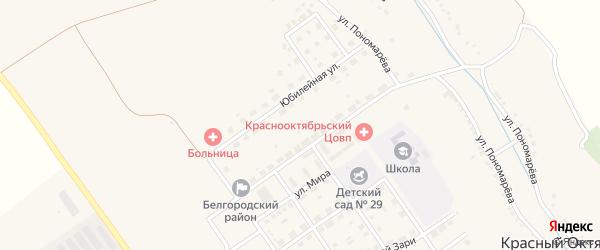 Юбилейная улица на карте села Красного Октября с номерами домов