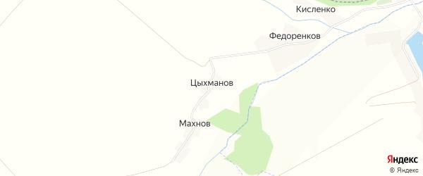 Карта хутора Цыхманова в Белгородской области с улицами и номерами домов