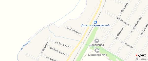 Улица Осипенко на карте Октябрьского поселка с номерами домов