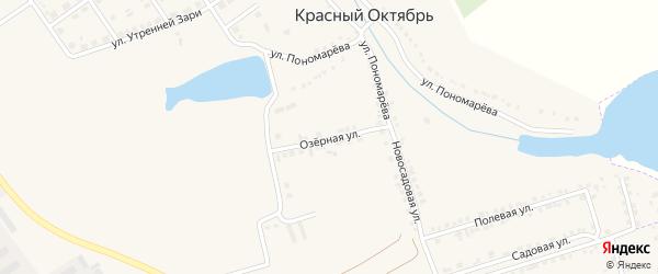 Озерная улица на карте села Красного Октября с номерами домов