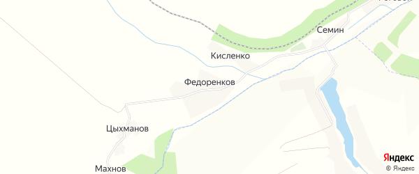Карта хутора Федоренкова в Белгородской области с улицами и номерами домов