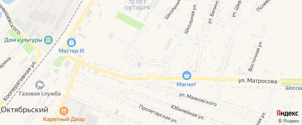 Переулок Матросова на карте Октябрьского поселка с номерами домов