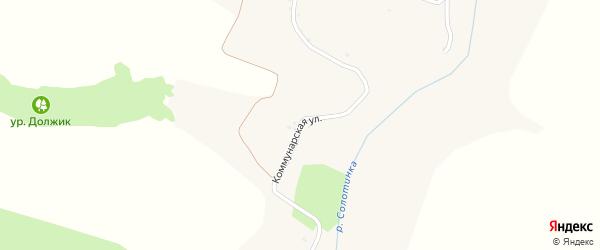 Коммунарская улица на карте села Сухосолотино с номерами домов