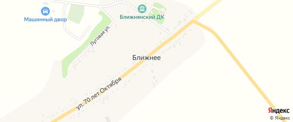 Улица 70 лет Октября на карте Ближнего села с номерами домов