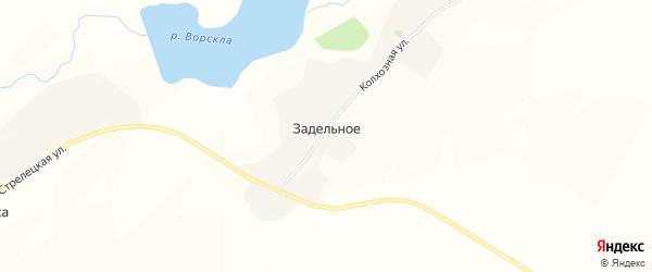 Карта Задельного села в Белгородской области с улицами и номерами домов
