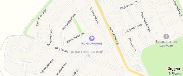 Абрикосовая улица на карте Комсомольского поселка с номерами домов