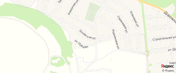 Лозавская улица на карте Комсомольского поселка с номерами домов