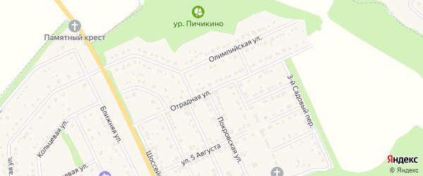 Отрадная улица на карте Комсомольского поселка с номерами домов
