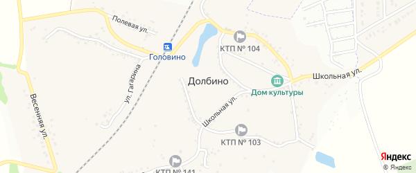 Весенний переулок на карте села Долбино с номерами домов