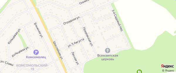 Покровская улица на карте Комсомольского поселка с номерами домов