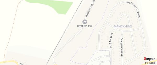 Железнодорожная улица на карте села Долбино с номерами домов