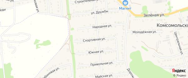 Спортивная улица на карте Комсомольского поселка с номерами домов