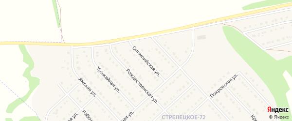 Олимпийская улица на карте Стрелецкого села с номерами домов
