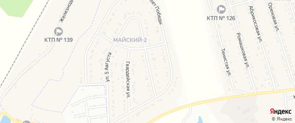 Улица 5 Августа на карте Майского поселка с номерами домов