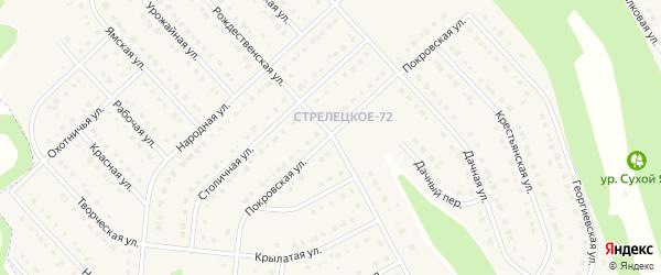 Рождественская улица на карте Стрелецкого села с номерами домов