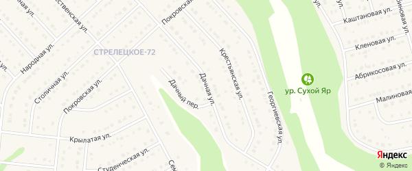 Дачная улица на карте Стрелецкого села с номерами домов