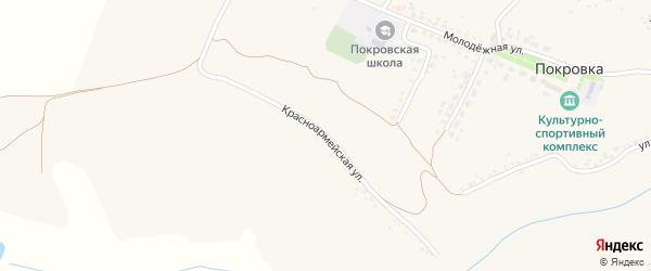 Красноармейская улица на карте села Покровки с номерами домов