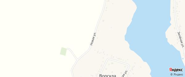 Новая улица на карте села Ворсклы с номерами домов