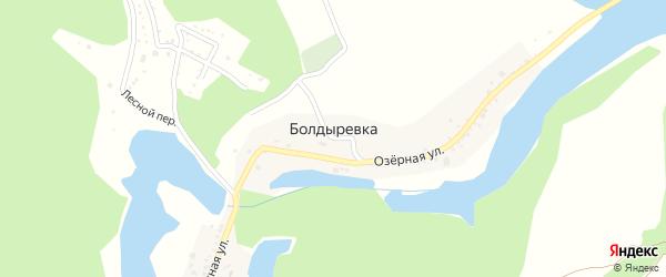 Озерный переулок на карте села Болдыревки с номерами домов