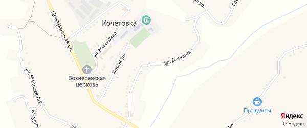 Улица Деревня на карте села Кочетовка с номерами домов
