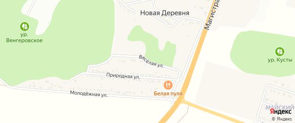 Веселая улица на карте села Новой Деревни с номерами домов