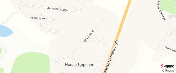 Песчаная улица на карте села Новой Деревни с номерами домов