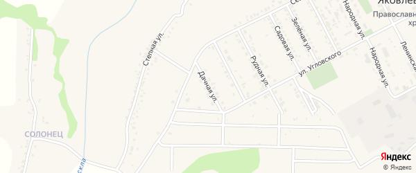 Дачная улица на карте поселка Яковлево с номерами домов