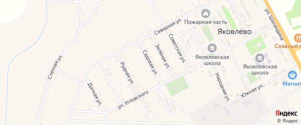 Садовая улица на карте поселка Яковлево с номерами домов