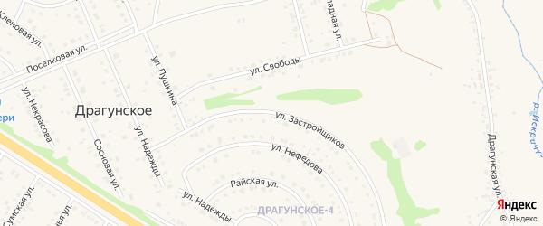 Улица Застройщиков на карте Драгунского села с номерами домов