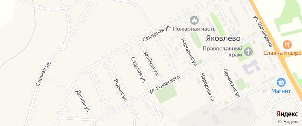 Зеленая улица на карте поселка Яковлево с номерами домов