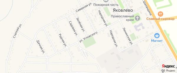 Улица Угловского на карте поселка Яковлево с номерами домов