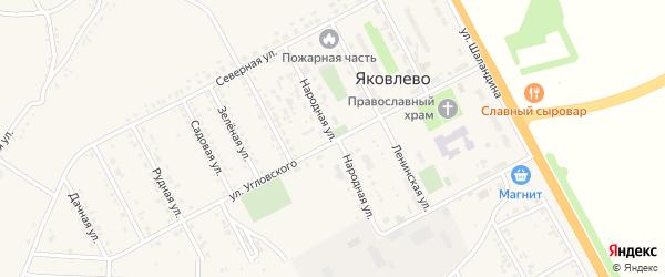 Народная улица на карте поселка Яковлево с номерами домов