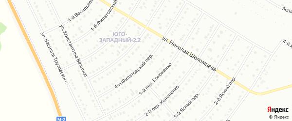 Филатовский 4-й переулок на карте Белгорода с номерами домов