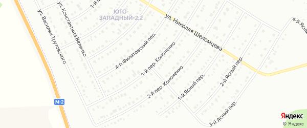 Кононенко 1-й переулок на карте Белгорода с номерами домов