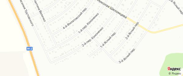 Кононенко 2-й переулок на карте Белгорода с номерами домов
