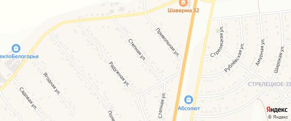 Степная улица на карте Стрелецкого села с номерами домов