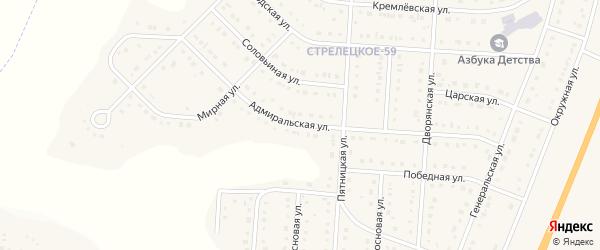 Адмиральская улица на карте Стрелецкого села с номерами домов
