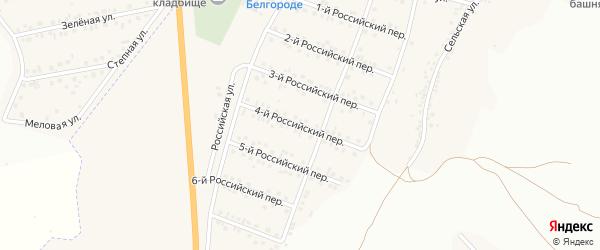 Российский 4-й переулок на карте Стрелецкого села с номерами домов