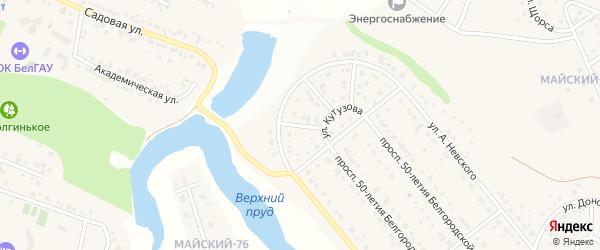 Кутузовский 1-й переулок на карте Майского поселка с номерами домов