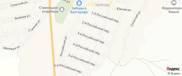 Российский 3-й переулок на карте Стрелецкого села с номерами домов