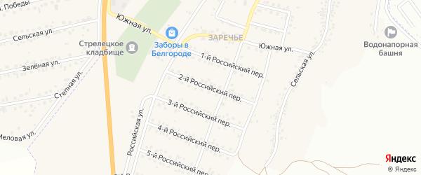 Российский 2-й переулок на карте Стрелецкого села с номерами домов